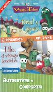 David Lilo VHS