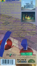 Back cover of Josh and the Big Wall CTW VHS