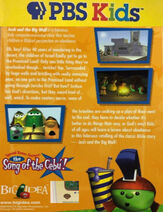Josh and the Big Wall PBS Kids Back Cover