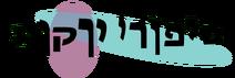 Hebrew VeggieTales logo (1999, FANMADE)