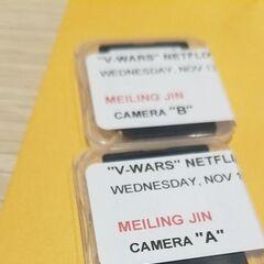 VWars Interview by Meiling Jin Nov 13, 2019
