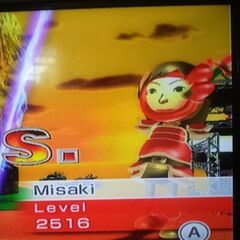 Misaki sword fighting at dusk.