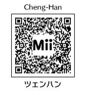 HEYimHeroic 3DS QR-010 Cheng-Han