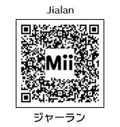 HEYimHeroic 3DS QR-018 Jialan