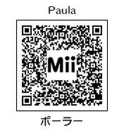HEYimHeroic 3DS QR-068 Paula