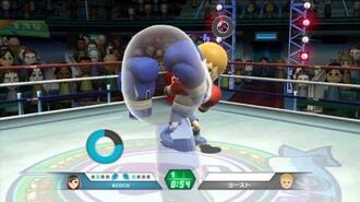 Wii Sports Club Boxing Match Joost