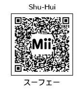 HEYimHeroic 3DS QR-014 Shu-Hui