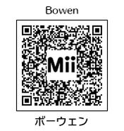 HEYimHeroic 3DS QR-017 Bowen