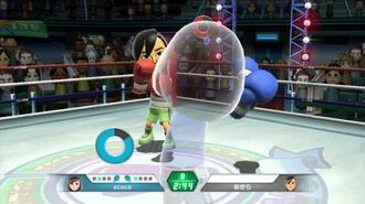 Wii Sports Club Boxing Akira