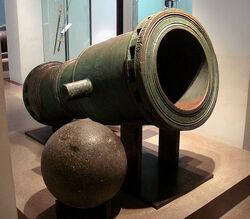 Bombard-MortarOfTheKnightsOfSaintJohnOfJerusalemRhodes1480-1500
