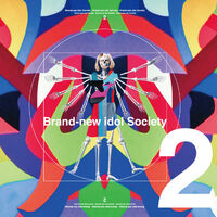 BiS - Brand-new idol Society 2 Cover