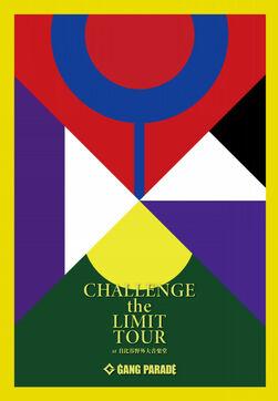 ChallengeLimit