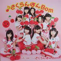 SakuranbonBomSingle