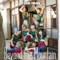 Beyond the Mountain B