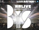 BiS Kaisan Live ~BiS nari no Budokan~ @Yokohama Arena