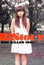 BiStory