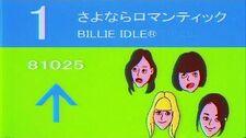 "BILLIE IDLE® - ""さよならロマンティック"" -OFFICIAL VIDEO-"