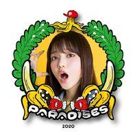Paradisestsukino