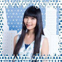 Terashima Yufu - Campanula no Yuutsu reg