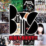 BiS Otameshi BEST!!