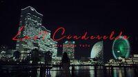 寺嶋由芙『Last Cinderella』MV FULL Ver