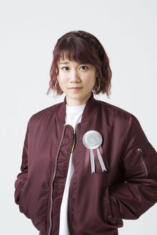 Akira bi