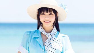 Watashi wo Ryokou Yuffie