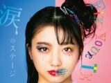 Namida no Stage / FiX YOUR TEETH