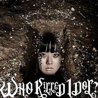BiS - WHO KiLLED IDOL DVD A RE