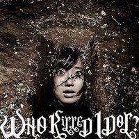 BiS - WHO KiLLED IDOL DVD B LE