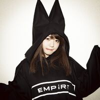 Yuina Reveal