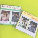 Watashi-Iro Melody