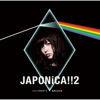 Japonica2