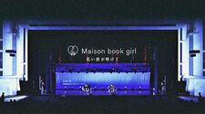 Maison book girl 長い夜が明けて 2019.4
