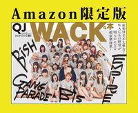 Wack PB Amazon