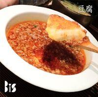 BiS - Tofu