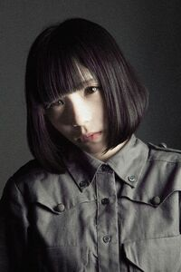 Ayuni-Killer