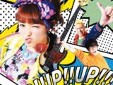 UP! UP!! UP!!!