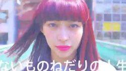 BiS-新生アイドル研究会--OFFiCiAL ViDEO--0