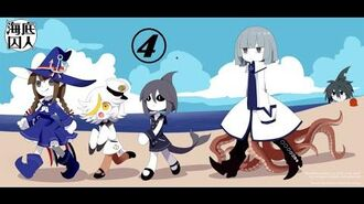 Wadanohara And The Great Blue Sea Episode 4