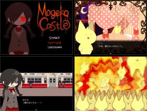 Mogeko castle preview