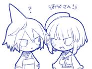 Minami and samechi