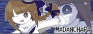 Small wada battle card