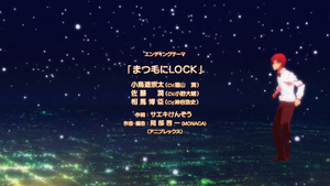 Matsuge ni Lock