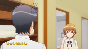 Episode 8 Title Name