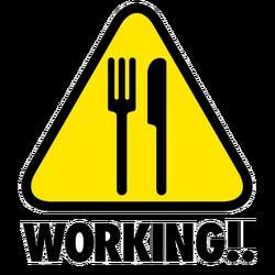 Working Logo