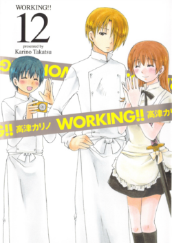 Volume12cover