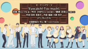 Eyecatch! Too Much!