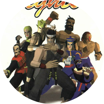 File:Virtua Fighter Button.png