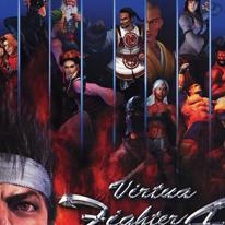 File:Virtua Fighter 4 Button.png